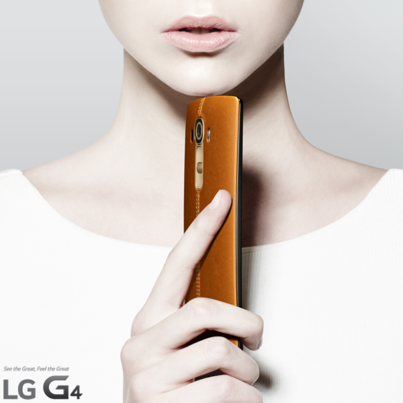 lg-g4-teaser-leather